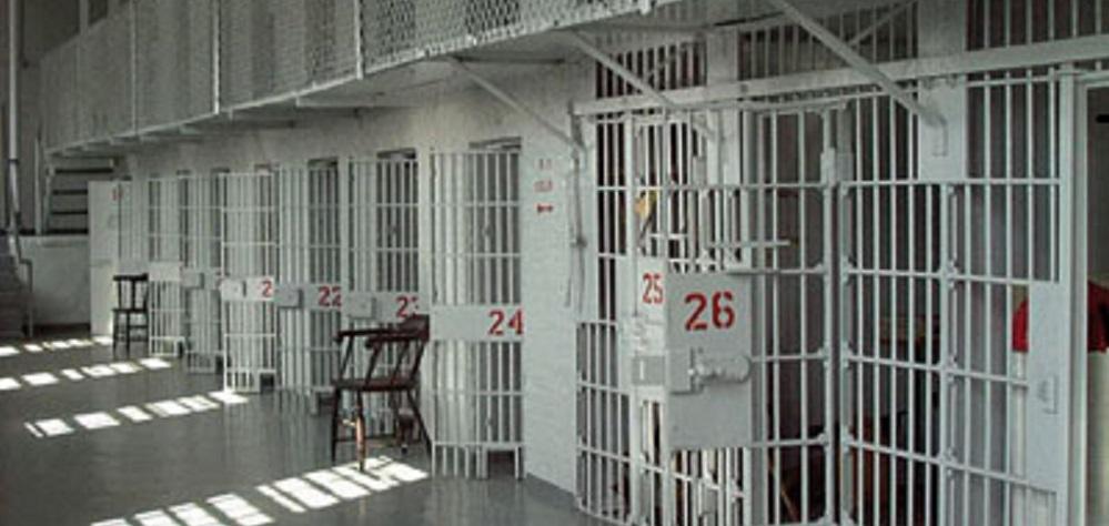 La ricerca qualitativa in carcere in Italia Cover